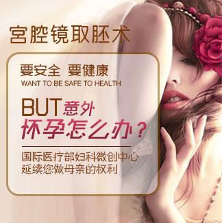 http://www.gjbfk.com/zhuanti/gqjqps/